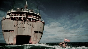 HTCTW boat 2